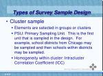 types of survey sample design16