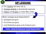 oif lessons