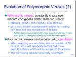 evolution of polymorphic viruses 2