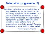 television programme 2