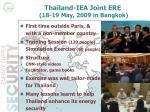 thailand iea joint ere 18 19 may 2009 in bangkok