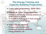 the energy training and capacity building programme
