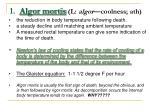 1 algor mortis l algor coolness ath