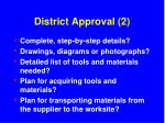 district approval 2