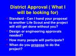 district approval what i will be looking for