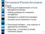 government pension investment fund