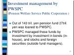 investment management by pwspc pension welfare service public corporation