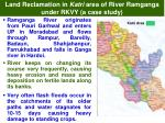 land reclamation in katri area of river ramganga under rkvy a case study