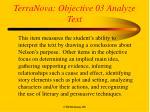 terranova objective 03 analyze text