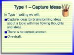 type 1 capture ideas