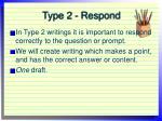 type 2 respond