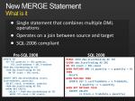 new merge statement what is it