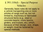 393 110 d special purpose vehicles