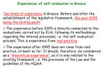 experiences of self evaluation in greece