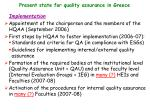 present state for quality assurance in greece3