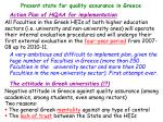 present state for quality assurance in greece4