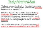 the self evaluation process in greece according to the law no 3374 2005