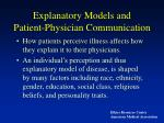 explanatory models and patient physician communication