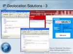 ip geolocation solutions 3