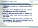 arbitration functions