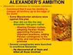 alexander s ambition