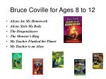 bruce coville for ages 8 to 12