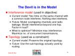 the devil is in the model