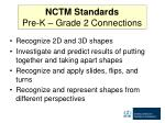 nctm standards pre k grade 2 connections