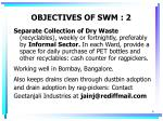 objectives of swm 2