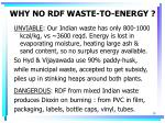 why no rdf waste to energy
