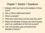 chapter 7 section 1 questions