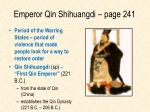 emperor qin shihuangdi page 241