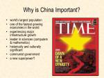 why is china important