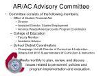 ar ac advisory committee