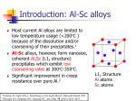 introduction al sc alloys
