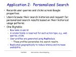application 2 personalized search