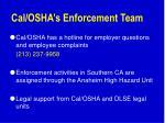 cal osha s enforcement team