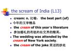 the scream of india l13