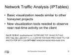 network traffic analysis iptables