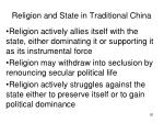 religion and state in traditional china