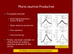 photo neutron production