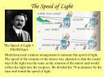 the speed of light4