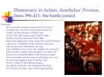 democracy in action aeschylus persians lines 396 411 the battle joined