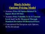 black scholes options pricing model44