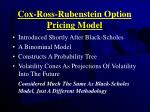 cox ross rubenstein option pricing model
