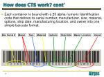 how does cts work cont