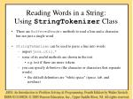 reading words in a string using stringtokenizer class
