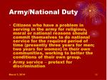 army national duty