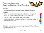 phonemic awareness cognitive strategy bead counting