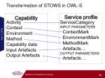 transformation of stows in owl s